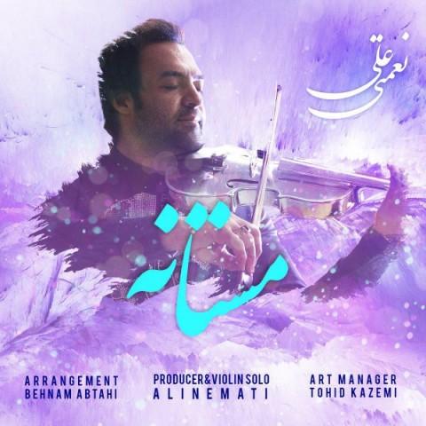 موزیک جدید  علی نعمتی