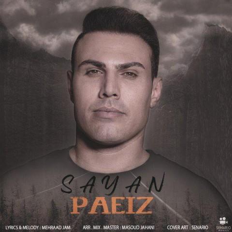موزیک جدید سایان پاییز