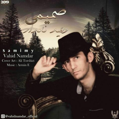 موزیک جدید وحید نامدار صمیمی