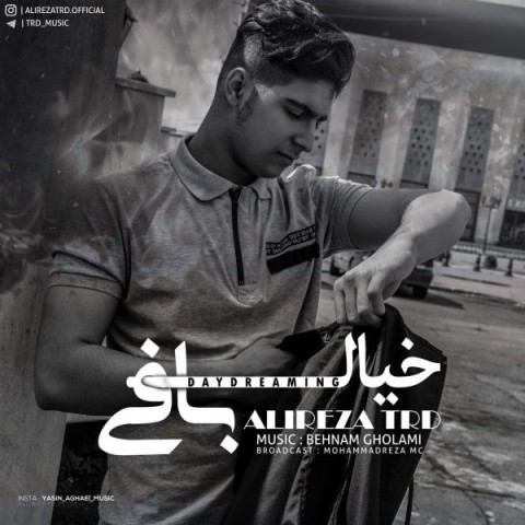 موزیک جدید علیرضا تی آر دی خیالبافی