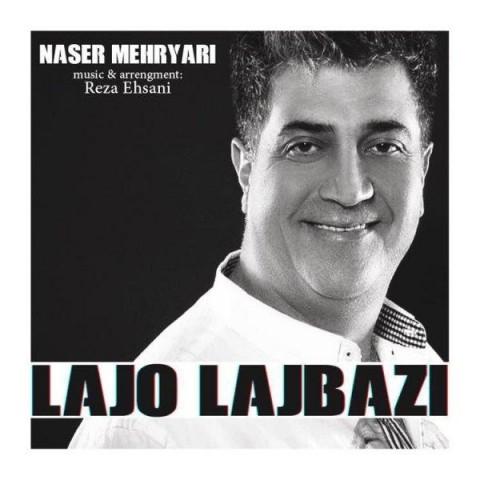 موزیک جدید ناصر مهریاری لج و لجبازی
