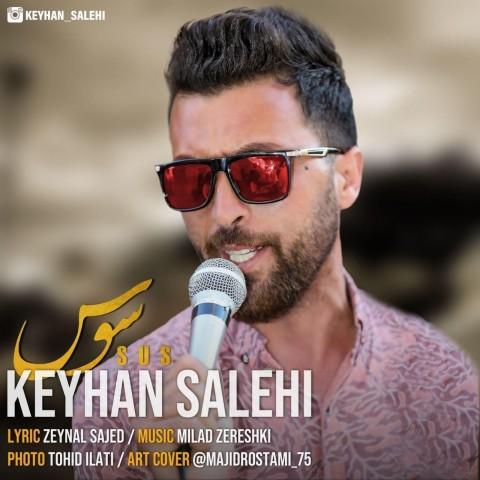 موزیک جدید کیهان صالحی سوس