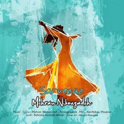 موزیک جدید مهران نیکوزاده سروناز