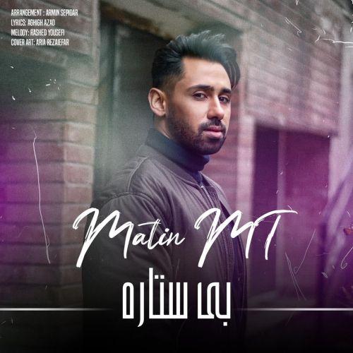موزیک جدید متین ام تی بی ستاره