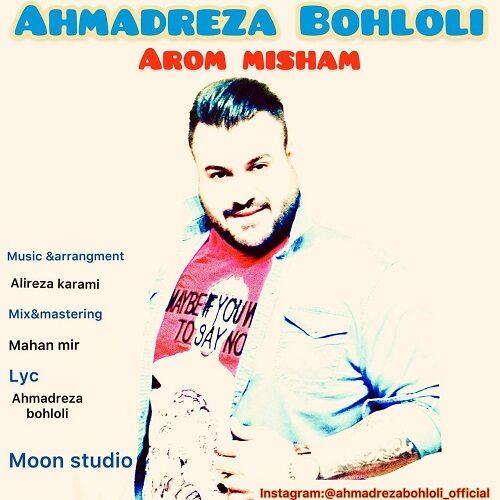 موزیک جدید احمدرضا بهلولی آروم میشم