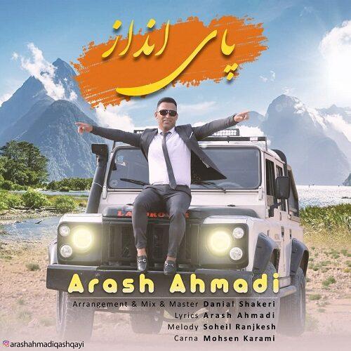 موزیک جدید آرش احمدی پای انداز