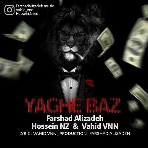 موزیک جدید فرشاد علیزاده ، وحید vnn و حسین nz یقه باز
