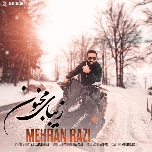 موزیک جدید مهران رضی زیبای مجنون