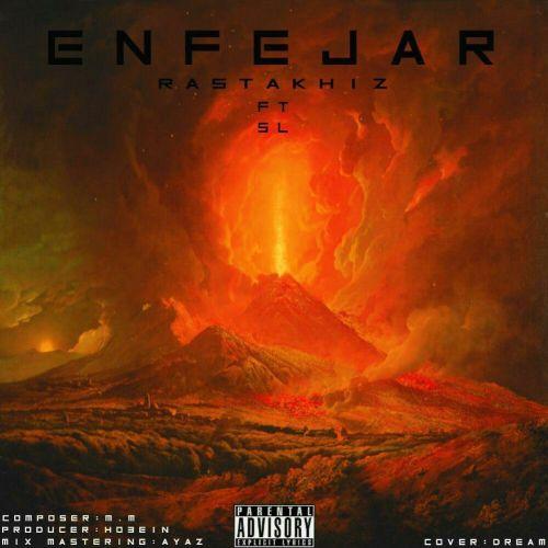 موزیک جدید رستاخیز و SL انفجار