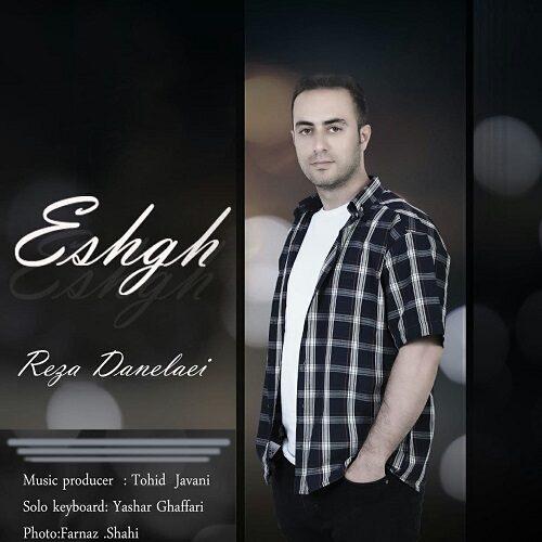 موزیک جدید رضا دانه لویی عشق