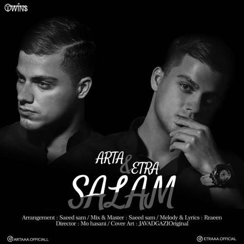 موزیک جدید اترا & آرتا سلام