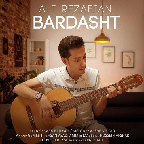 موزیک جدید علی رضاییان برداشت