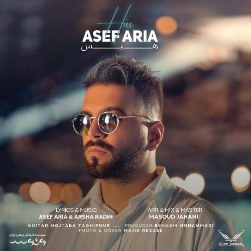 موزیک جدید آصف آریا هیس