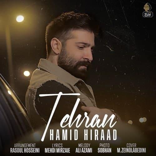 موزیک جدید حمید هیراد تهران