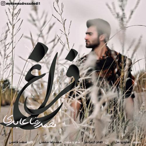 موزیک جدید محمدرضا عابدی فراغ