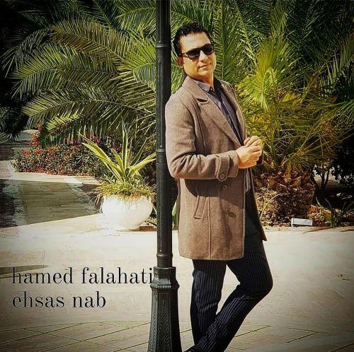 موزیک جدید حامد فلاحتی احساس ناب